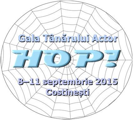 Juriul Galei Tanarului Actor Hop 2015