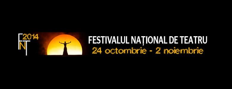 Au mai ramas doua saptamani pana la deschiderea Festivalului National de Teatru