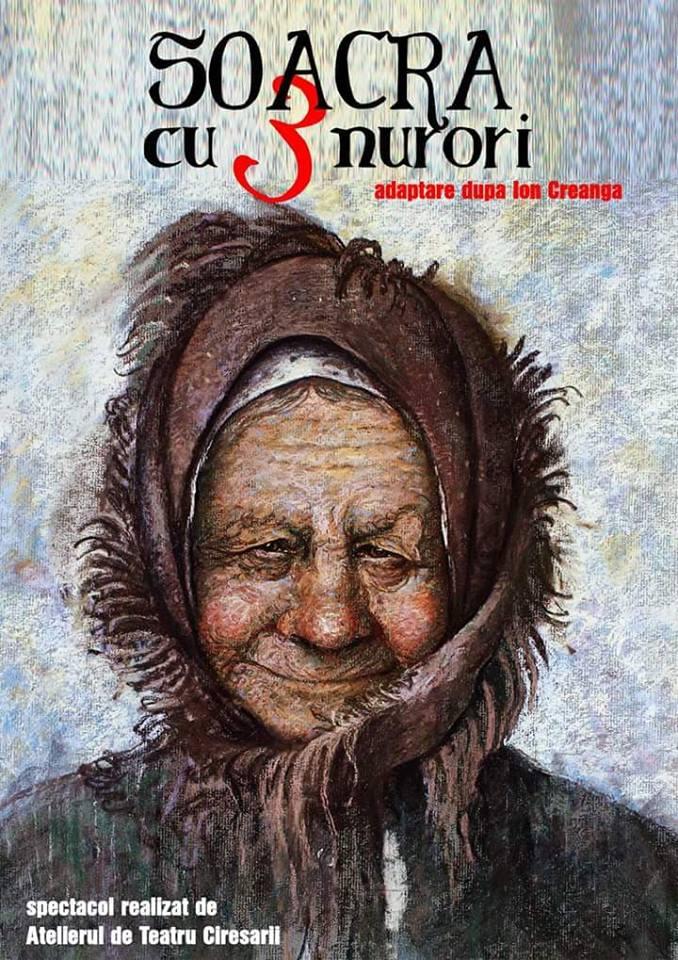 """Teatrul """"Maria Filotti"""" Braila sarbatoreste Ziua Mondiala a Teatrului"""