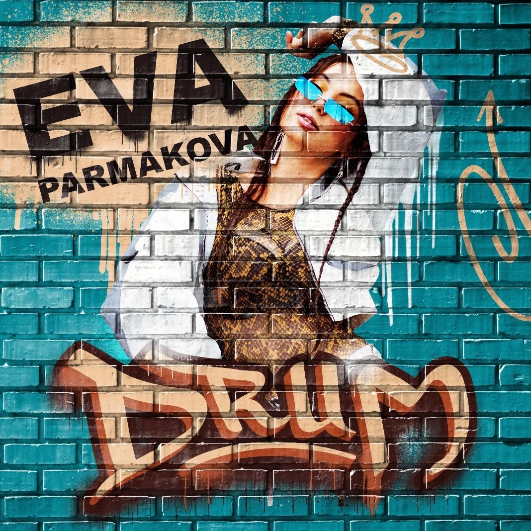 "Eva Parmakova – noua revelatie a muzicii pop din Bulgaria, lanseaza clipul piesei ""Drum"""