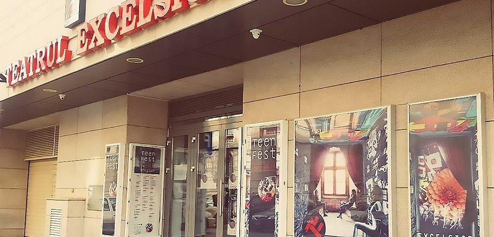 Teatrul Excelsior București aniversează 30 de ani de activitate